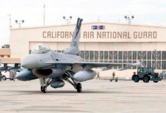 Fresno Air National Guard